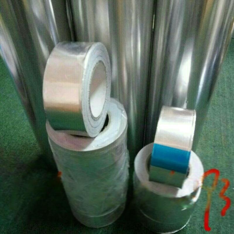 散热铝箔胶带,背胶铝箔胶带,  铝箔胶带