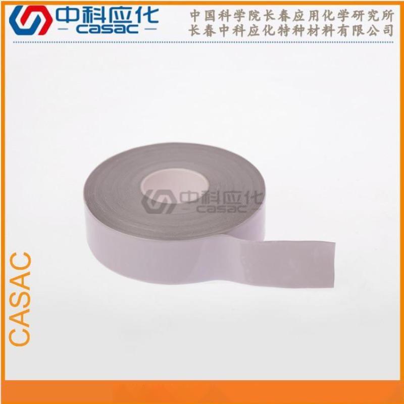 绝缘防护HB1529;冷缩电缆附件修补带