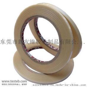 耐热胶布(发热电缆包覆  )