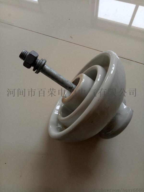 普通型高压中国特色针式瓷绝缘子P-15T