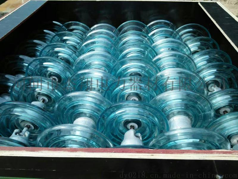 LXHY-120钢化玻璃绝缘子供应