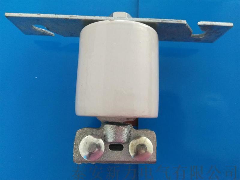 新力牌矿山架线瓷吊线器总成CD-1
