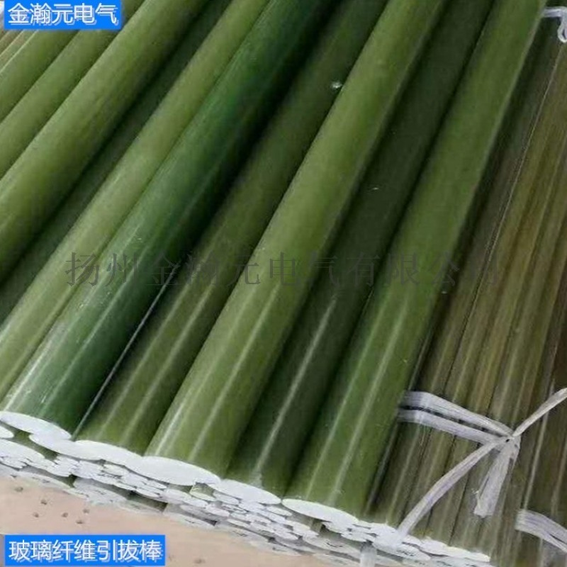 环氧圆棒 环氧树脂棒 FR-4环氧玻纤棒 胶木柱