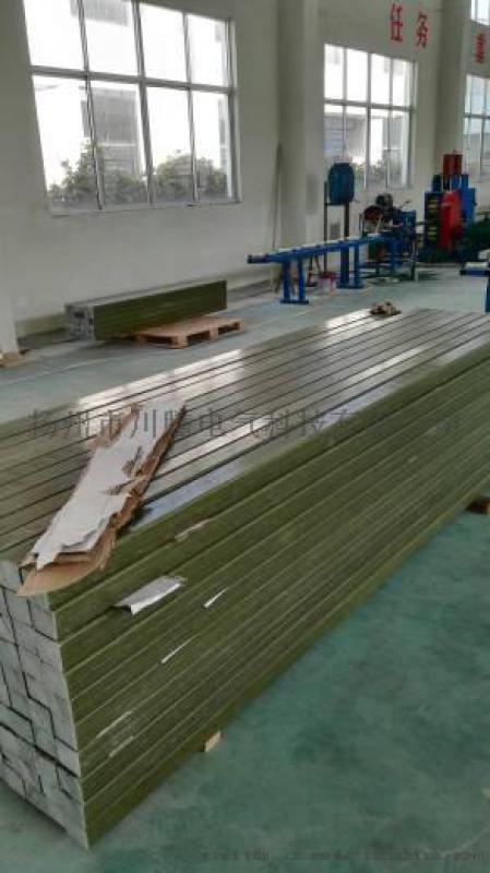 厂家供应中频炉  环氧绝缘隔离立柱 绝缘支撑棒 绝缘胶木柱