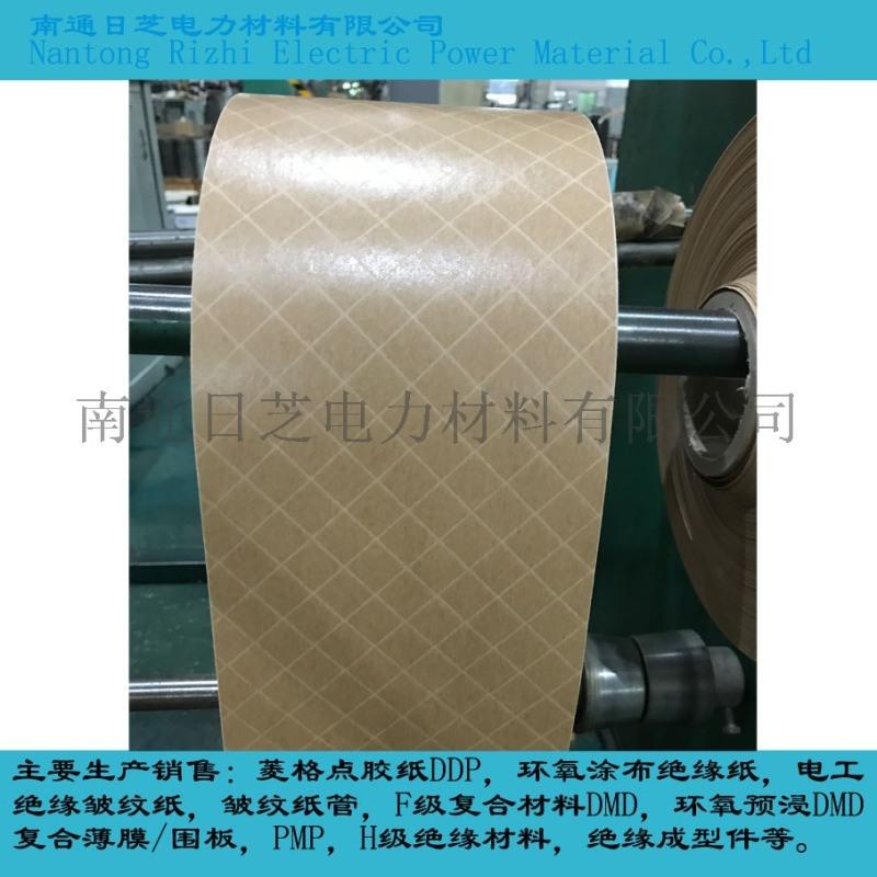 油浸式变压器用新型绝缘材料环氧涂布绝缘纸