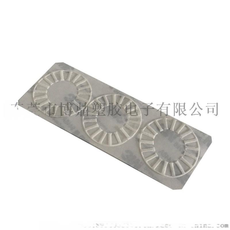 厂家加工NOMEX耐高温绝缘纸耐高压芳纶绝缘诺美纸