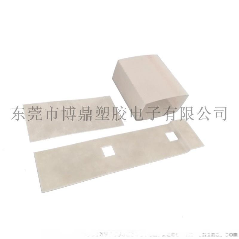 Nomex-T410变压器垫纸耐高温耐压绝缘纸加工