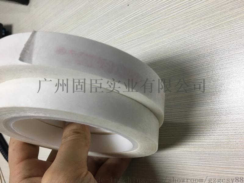 杜邦代理供应各系列防火绝缘纸片,槽间纸,杜邦胶带