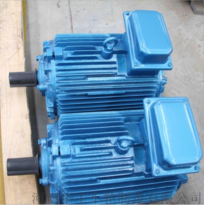 双梁小车运行电机 绕线转子电机 YZR起重电机