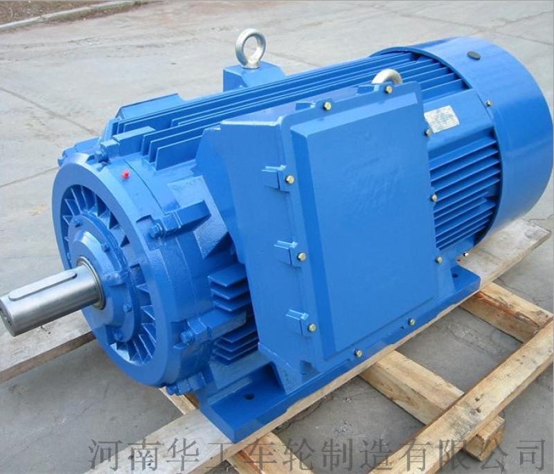YZR三相异步电机 运行平稳非标定制坚硬耐磨