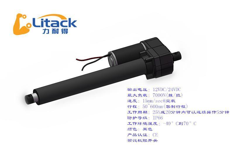 防尘电动推杆&防水电动推杆