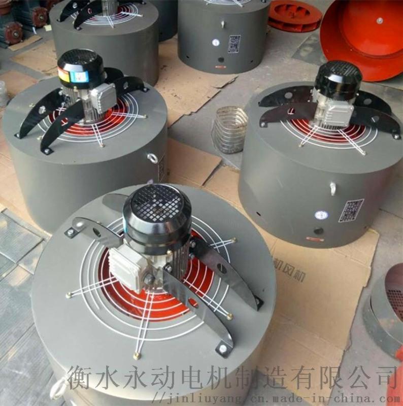 电机散热冷风机HL-355变频电机散热风机