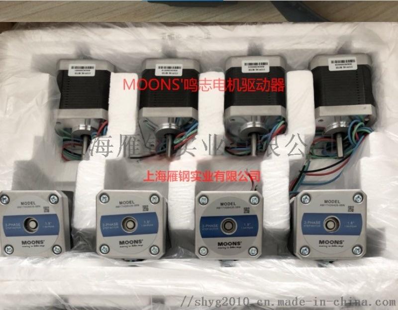 鸣志电机驱动器,丝杆电机