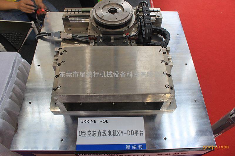 星纳特直线电机 线性马达永磁直驱电机 模组平台晶圆切割