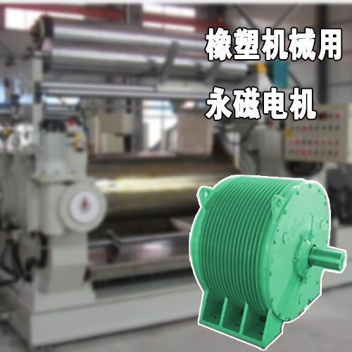 H系列大型低速大功率大转矩橡塑机械用永磁同步驱动系统