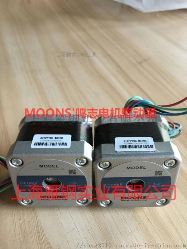 上海安浦鸣志电机驱动器