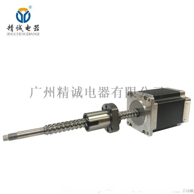 精诚电器57BYG5203-172滚珠丝杆非标定制