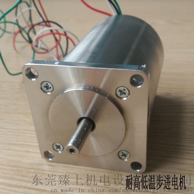 耐高低温步进电机可定制温度
