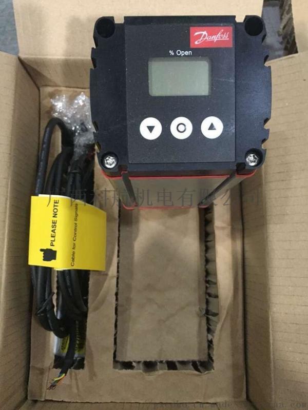 丹佛斯ICAD600A-900/ICAD1200电动阀驱动马达
