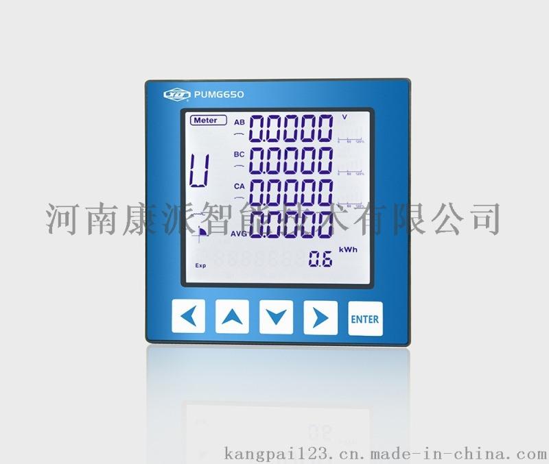 电动机保护器KPM60低压电动机控制保护器