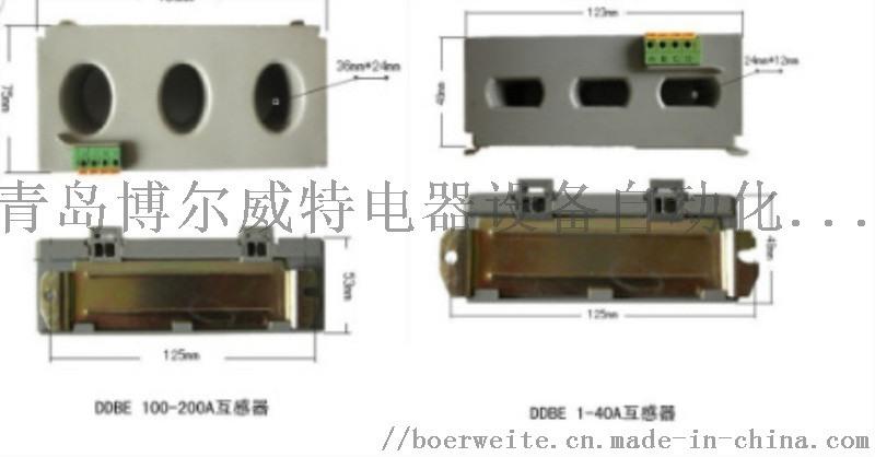 供应DDBE801电动机保护器