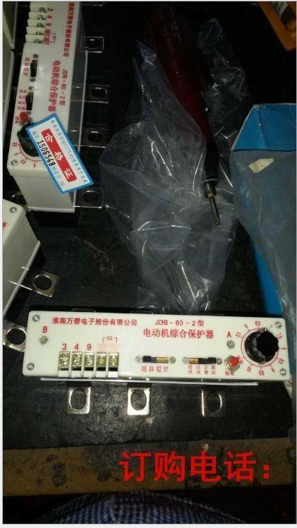 厂家直销巨大JDB-80JDB-120JDB-225电动机综合保护器质量保证
