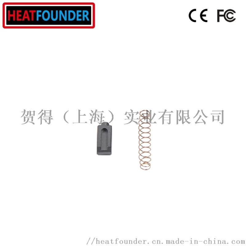 热风塑料焊枪热风枪配件  碳刷