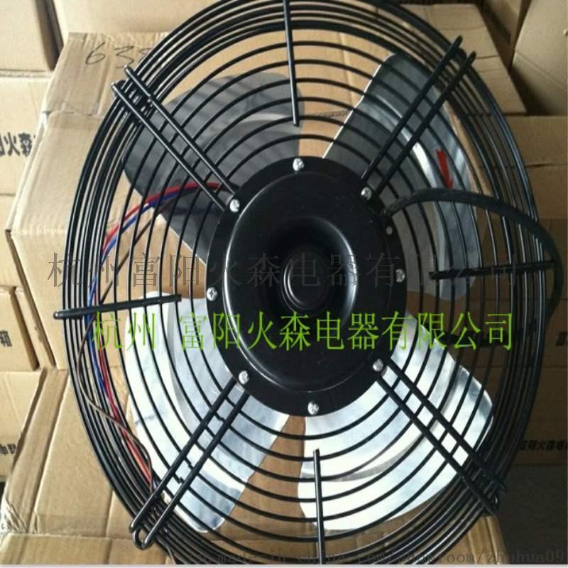 冷干机风扇 YYF120-100/4冷风机用电容运转异步电动机 180W