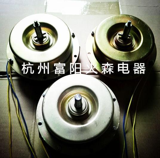 供应YDC-180百奥除湿机电机