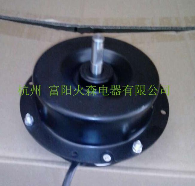 冷凝器风扇电机 YYF120-100/4冷风机电容运转异步电动机
