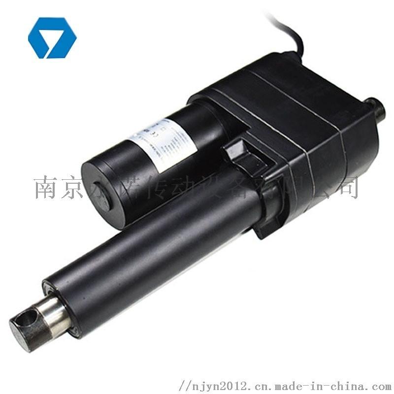 自走式喷雾机直流电动推杆器YNT-04