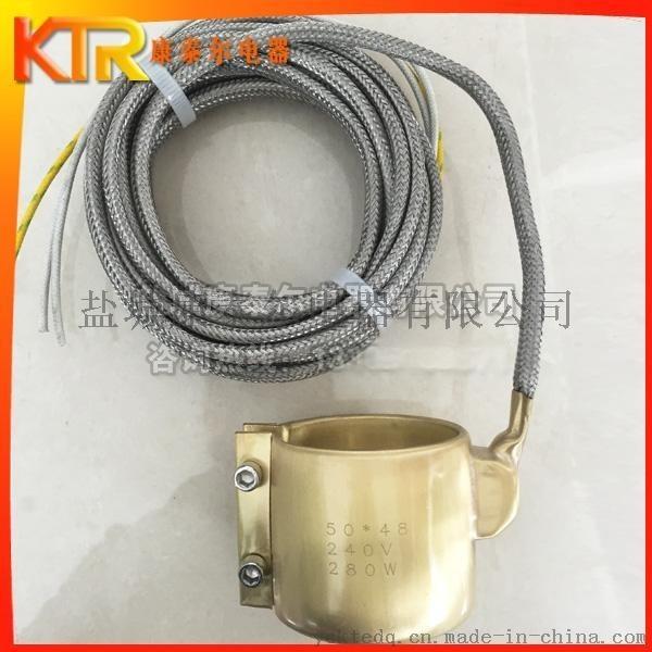 【康泰尔电器】黄铜加热圈 注塑机发热圈 水平出线黄铜加热器