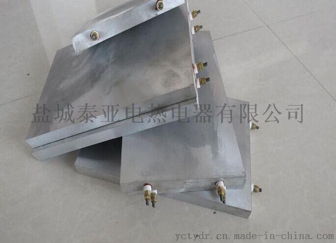 泰亚牌大型铸铝电热板厂家