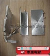 泰亚牌长方条铸铝电热板