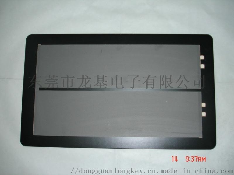 布料印染烘干设备 远红外线玻璃加热板