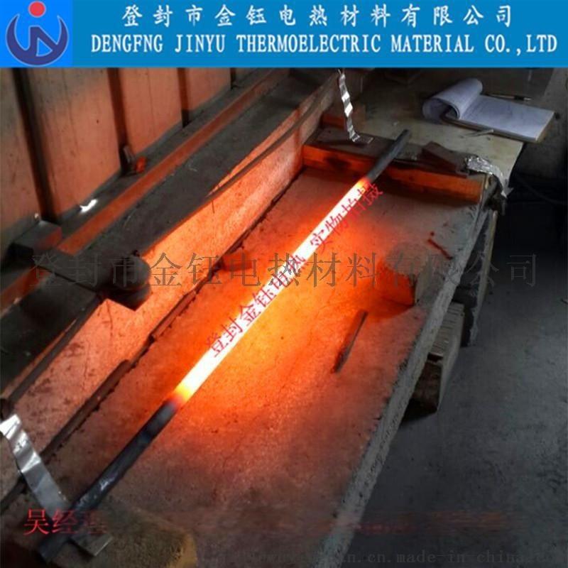 厂家直销直径30mm,发热部600 总长1200的等直径硅碳棒