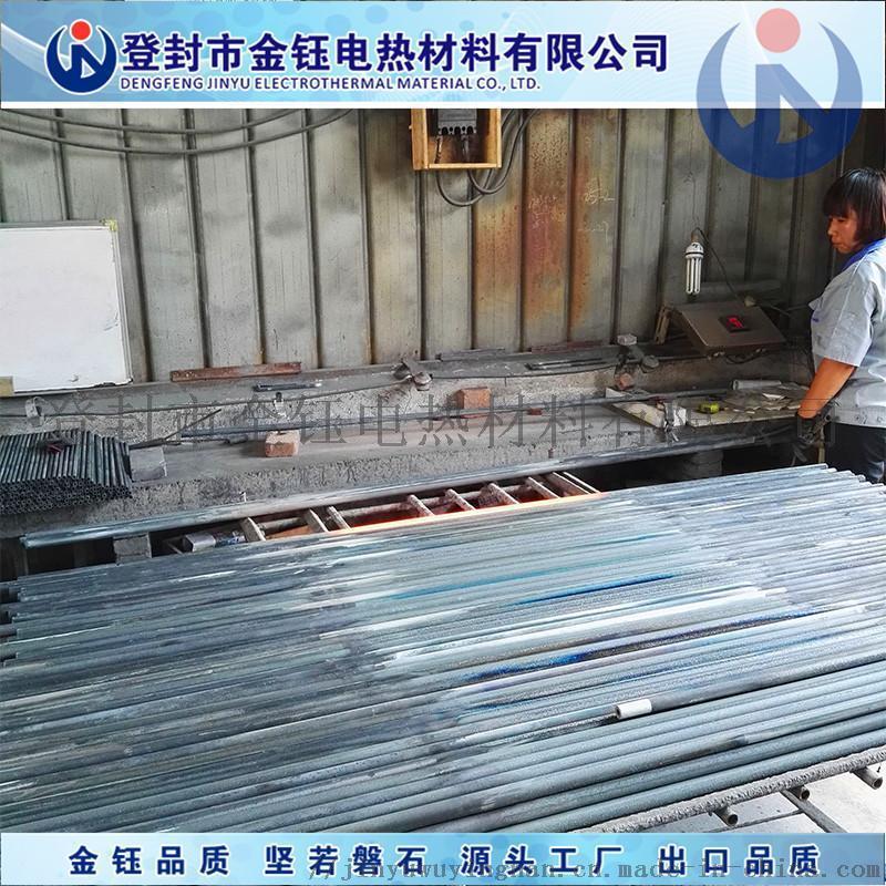金钰直径30mm总长2.3米硅碳棒