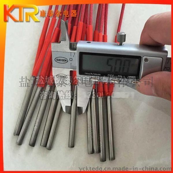 5*50mm50W不锈钢单端加热管 单头电加热棒