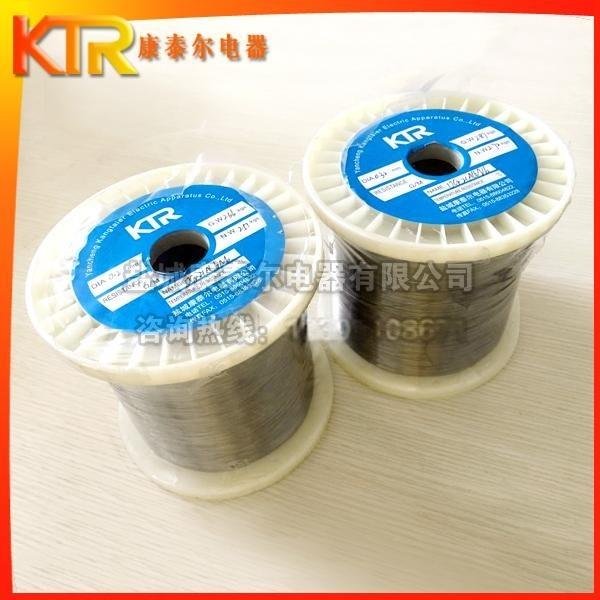 【康泰尔电器】铁铬铝电热丝0Cr21Al6Nb 1300℃耐高温电阻丝