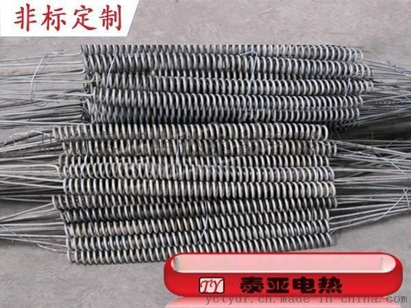 泰亚牌耐温1400度铁铬铝电炉丝