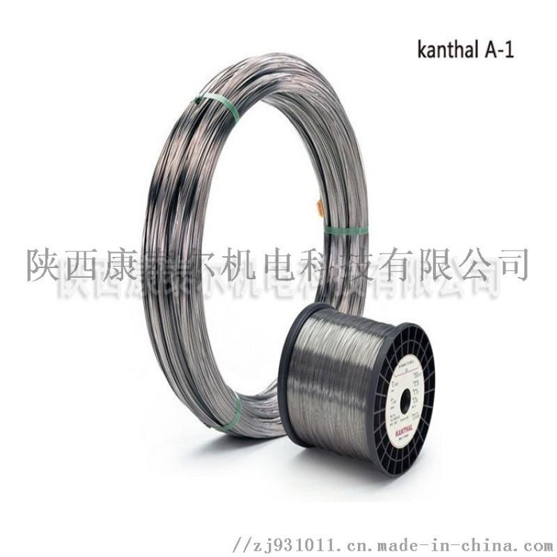 康泰尔电热丝工业耐高温发热丝切割机切割丝