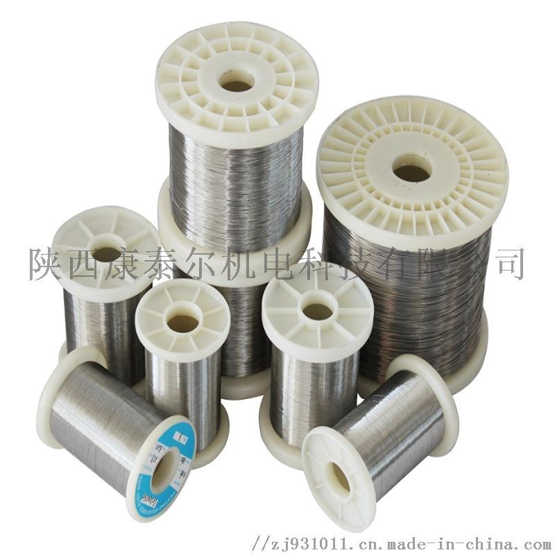 厂家直销铁铬铝电热丝吹风机发热丝 连续封口机电热丝