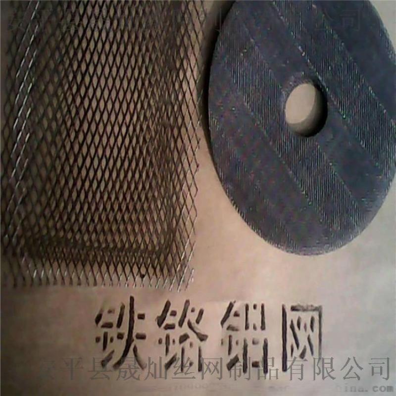 炉灶网耐高温网1200度铁铬铝网片火炉燃烧网