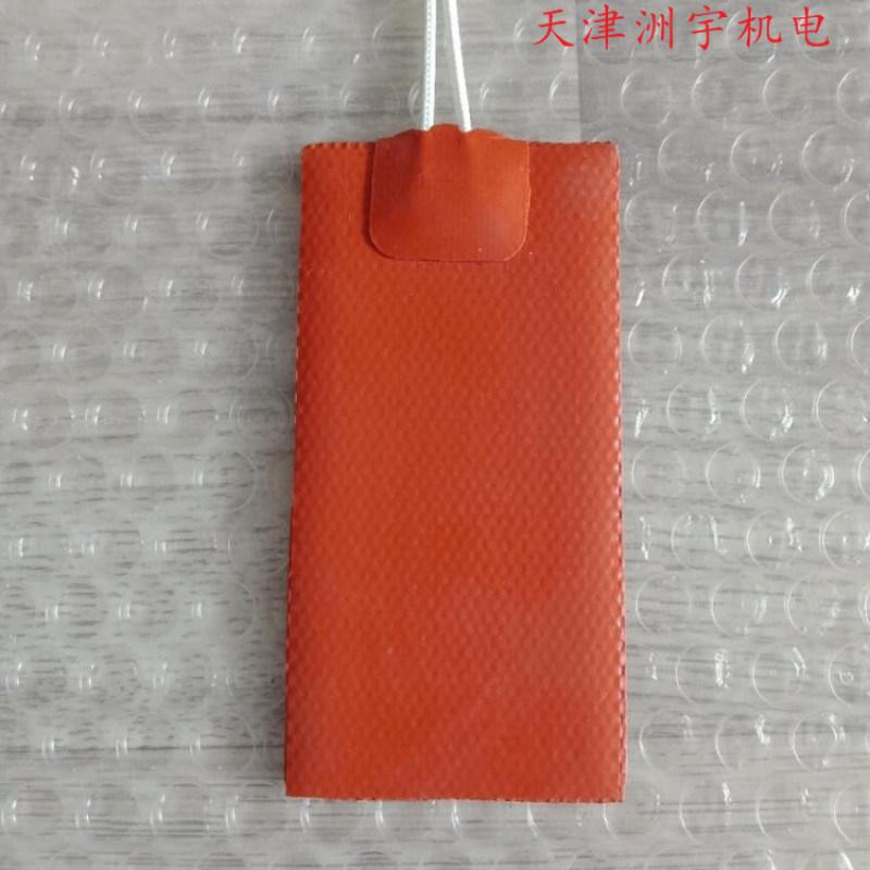 天津洲宇硅胶发热板加热片