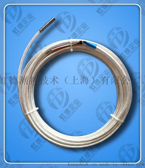 WZP2-6.4/7汽轮机铂电阻虹德测控高精度