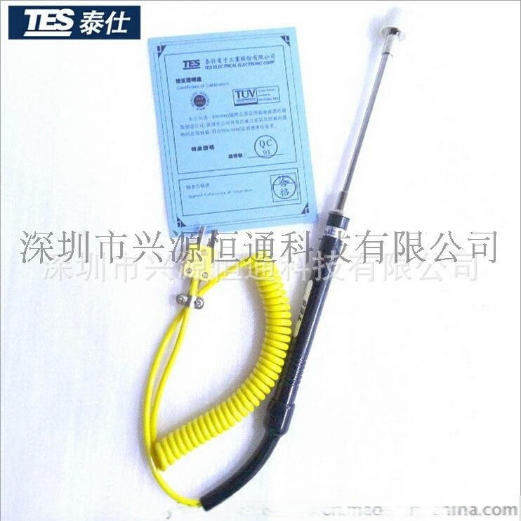 台湾泰仕固体模具表面热电偶探头NR81532A