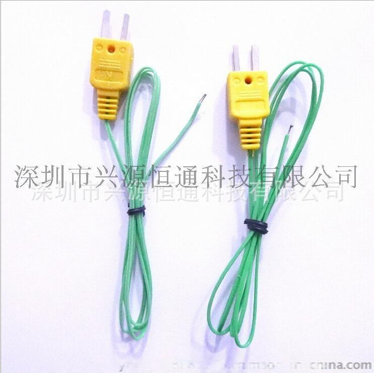 台湾泰仕TP-K01热电偶线温度表探头