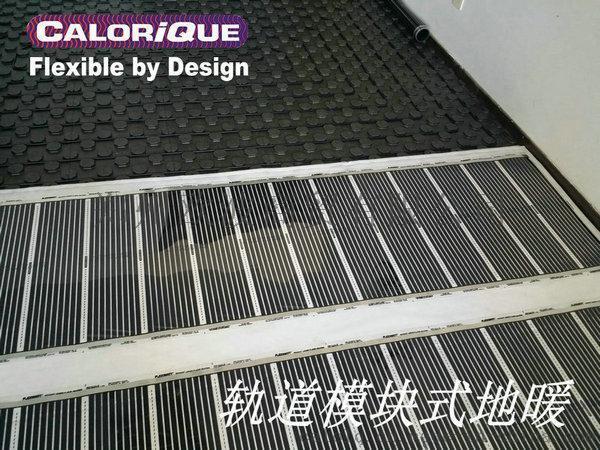 智能电地暖_郑州电地暖CALORIQUE施工安装工序流程