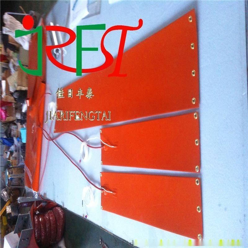 供应电热膜 发热膜 硅胶板电热膜 加热膜