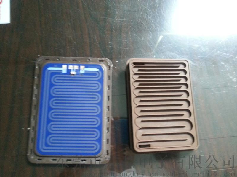 DC低压不锈钢发热板 不锈钢快速升温加热板